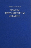 Greek Bible text of the Novum Testamentum Graece, 27th edition (Nestle Aland)