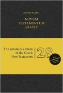 Greek Bible text of the Novum Testamentum Graece, 28th edition (Nestle Aland)