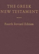 Greek New Testament, UBS, 4th revised edition